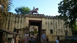 Nuzvid Fort Gate.jpg