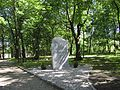 Oborniki Śl. pomnik.jpg