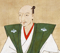 Odanobunaga face.png