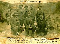 Officers of the 27th Regiment.jpg