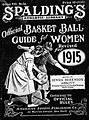 Official Basketball Guide for Women (1915 edition).jpg