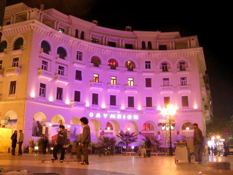 Olympion Cinema Thessaloniki
