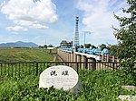 Ookozu-Bunsui(大河津分水) (28694980915).jpg