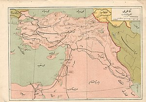 History of rail transport in Turkey - Map showing the Ottoman railways on the eve of World War I