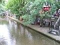 Oude Gracht - panoramio.jpg