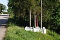 P1390829 Снітків, Братська могила 12 жителів села.jpg