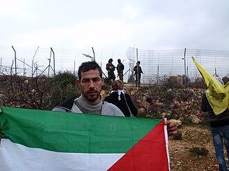 Ni'lin - Ashraf Abu Rahma of Bil'in