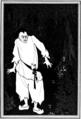 P541, Idler magazine 1898--Aubrey Beardsley.png
