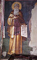 Paintings in the Church of the Theotokos Peribleptos of Ohrid 0139.jpg