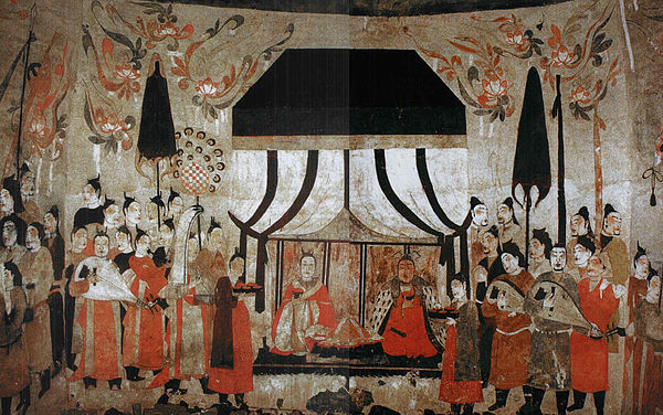 A mural from the tomb of Xu Xianxiu in Taiyuan, Shanxi province, dated 571 AD during the Northern Qi Dynasty, showing male court musicians playing stringed instruments, either the liuqin or pipa, and a woman playing a konghou (harp) Paintings on north wall of Xu Xianxiu Tomb.jpg