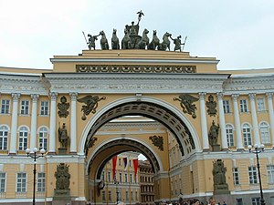 Carlo Rossi (architect) - Arch of the General Staff Building in Palace Square, by Carlo Rossi.