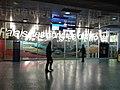 Palais des congres de Montreal 26.jpg