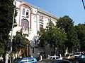 Palatul Ministerului Cultelor si Artelor azi Ministerul Educatiei si Cercatarii, Str. Berthelot, Bucuresti sect. 1(alta pozitie).JPG