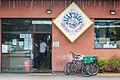 Panadería en Butantâ.jpg