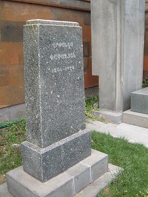 Vrtanes Papazian - Grave of Vrtanes Papazian, Pantheon cemetery in Yerevan