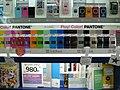 Pantone phones (385399935).jpg