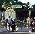 Paris metro Guimard entrance DSC00694.jpg
