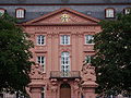 Parlement régional de Rhénanie Palatinat.JPG