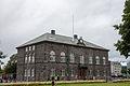 Parliament building, Reykjavík 2014-07-28.jpg