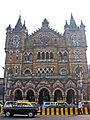 Part of Chhatrapati Shivaji Terminus.jpg