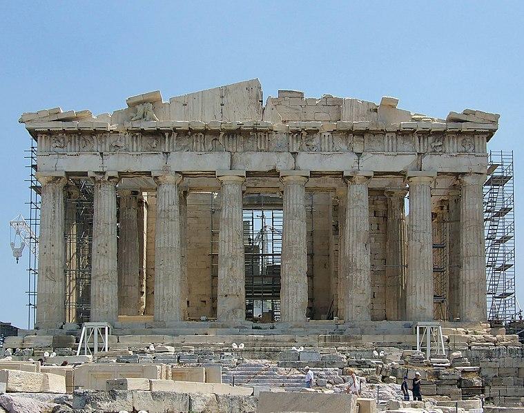 File:Parthenon - facade ouest.jpg