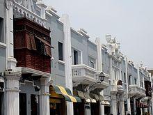 Classic balconies in Paseo Pizarro