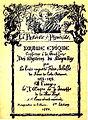 Pastorale du frère Achille 1884.jpg
