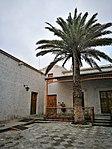 Pati de la biblioteca Mario Vargas Llosa d'Arequipa02.jpg