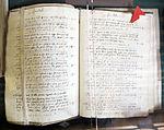 Patrimonio ecclesiastico 2012, pagamento ad andrea della robbia per gli evangelisti in s.m. delle carceri, 1491.JPG