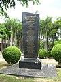Pattaya Park (3).jpg