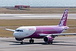 Peach Aviation ,MM105 ,Airbus A320-214 ,JA810P ,Departed to Sapporo ,Kansai Airport (16800971521).jpg