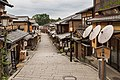 Pedestrian road with pavements and paper umbrellas, Higashiyama-ku, Kyoto, Japan, early morning.jpg