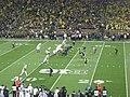 Penn State vs. Michigan football 2014 13 (Penn State on offense).jpg