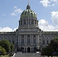 Pennsylvania State Capitol in Summer (25766281631) (1).jpg
