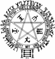Pentagram sigil.png