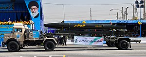 Persian-Gulf-missile.jpg