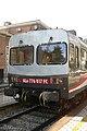 Perugia, 2012 - Sant'Anna railway station, Umbria Mobilità ALn 776 control car.jpg
