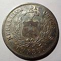 Peso Chile Vs.JPG