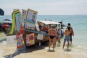 Phra Nang beach 4.jpg