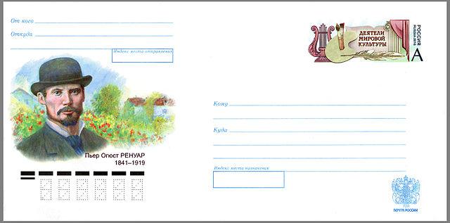 Почтовый конверт России, 2016 год