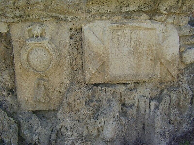 אמת המים לקיסריה ליד בית חנניה