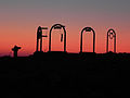 PikiWiki Israel 15905 Sunrise Mitzpe Ramon.JPG