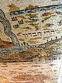 PikiWiki Israel 29368 Religion in Israel.JPG