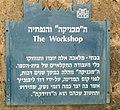 PikiWiki Israel 56644 blue sign - the mechanics and volume.jpg