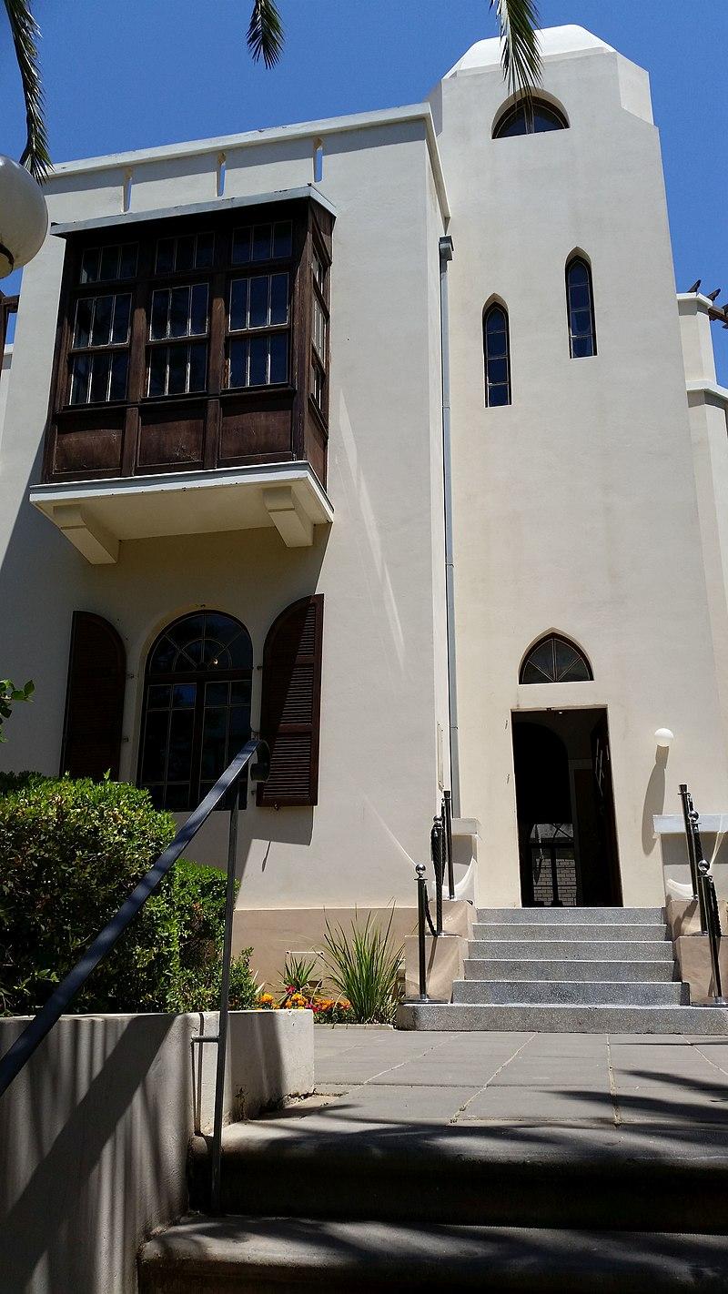 בית ביאליק בתל אביב