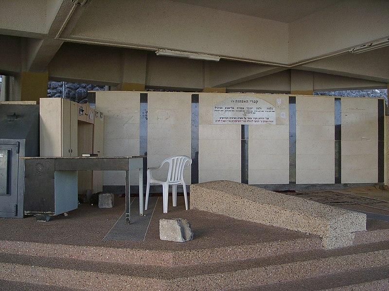 קבר האימהות בטבריה