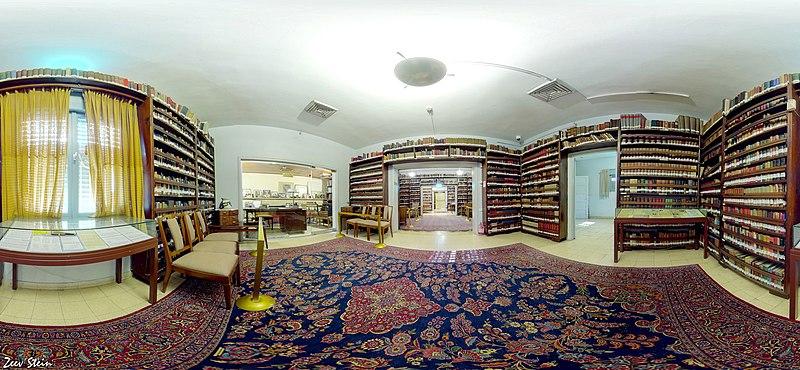 ספריית בן גוריון