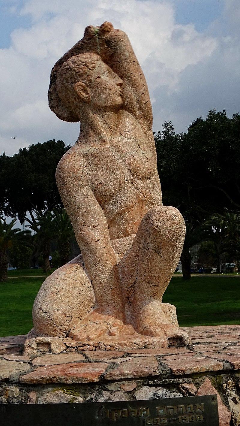 יהודה המתעורר בפארק הלאומי