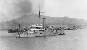 Japanese gunboat Heien - Pingyuan