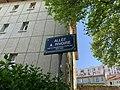 Plaque Allée André Rivoire - Les Lilas (FR93) - 2021-04-27 - 2.jpg